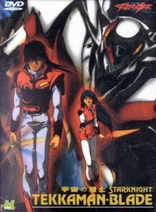 Uchuu no Kishi Tekkaman Blade OVA: Twin Blood's Cover Image