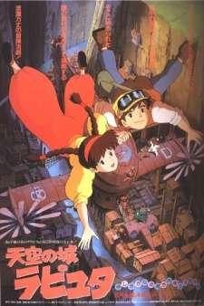 Tenkuu no Shiro Laputa Cover Image
