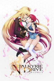 Valkyrie Drive: Mermaid's Cover Image