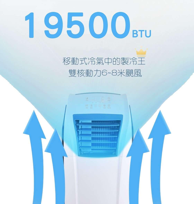☀啊寶出口式☀PC16-AM1E工業移動式冷氣 空調(冷暖型)|帶電子控制熱泵|19500BTU|可在高溫45°C下運行