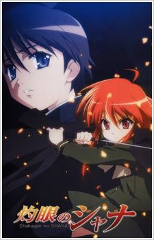 Shakugan no Shana Cover Image