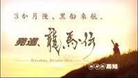 Ryouma 30 Seconds's Cover Image