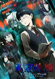 Tokyo Ghoul's Cover Image