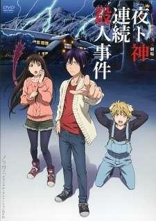 Noragami Aragoto OVA's Cover Image