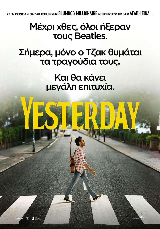 Yesterday Poster Πόστερ
