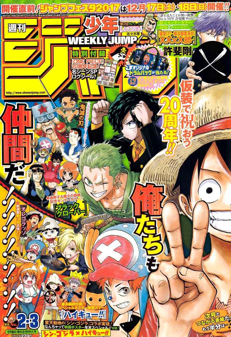 อ่านการ์ตูน One Piece ตอนที่ 849 หน้าที่ 1