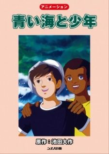 Aoi Umi to Shounen's Cover Image