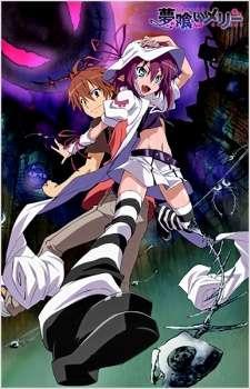 Yumekui Merry's Cover Image