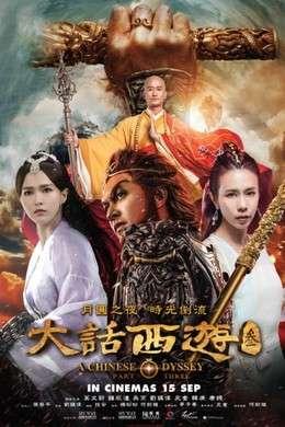 Xem Phim Đại Thoại Tây Du 3 2015