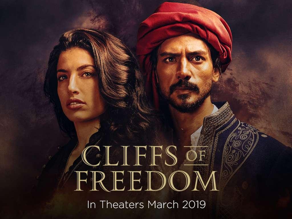 Οι Βράχοι της Ελευθερίας (Cliffs of Freedom) - Trailer / Τρέιλερ Movie