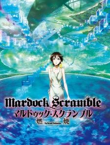Mardock Scramble: The Second Combustion's Cover Image