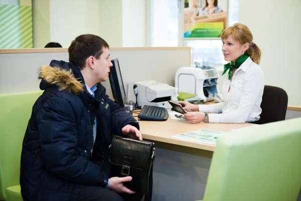 Потребительский кредит: подписание документов
