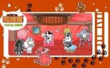 Kotatsu Neko's Cover Image