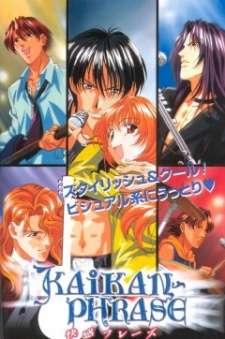 Kaikan Phrase's Cover Image