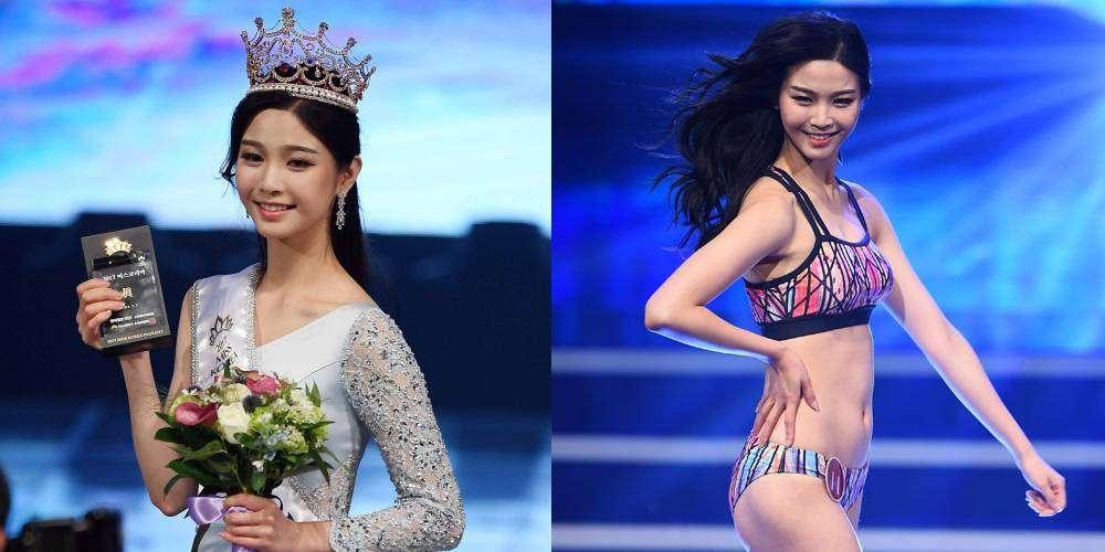 Miss Korea Oh Hyun Kyung Korean Actress