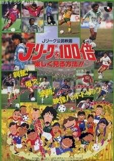 J League wo 100-bai Tanoshiku Miru Houhou!!'s Cover Image