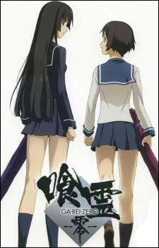 Ga-Rei: Zero's Cover Image