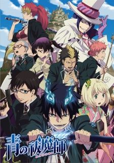 Ao no Exorcist's Cover Image