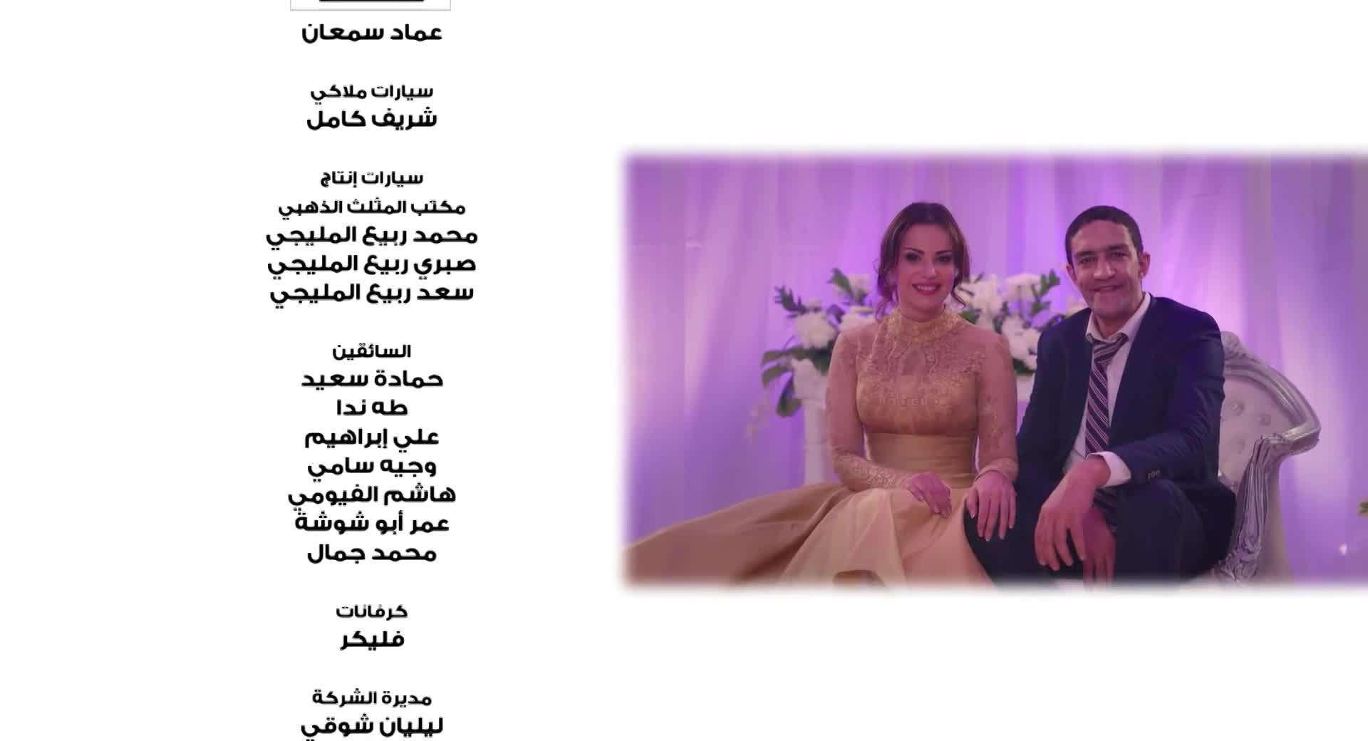 25 arabp2p.com