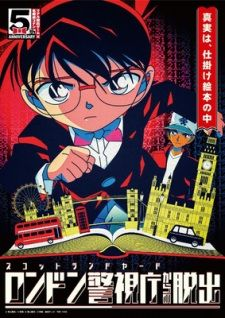 Detective Conan: The Bomb Demon That Came From the Picture Book's Cover Image