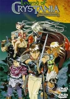 Hajimari no Boukensha-tachi: Legend of Crystania Cover Image