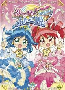 Fushigiboshi no☆Futagohime Gyu!'s Cover Image