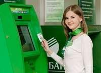 Банкомат Сбербанка узнает клиента по лицу и выдаст деньги без карты