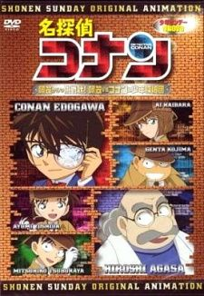 Detective Conan OVA 07: A Challenge from Agasa! Agasa vs. Conan and the Detective Boys's Cover Image