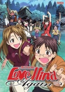 Love Hina Again Cover Image