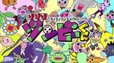 Zo Zo Zo Zombie-kun's Cover Image