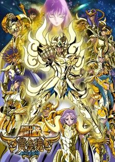 Saint Seiya: Soul of Gold's Cover Image