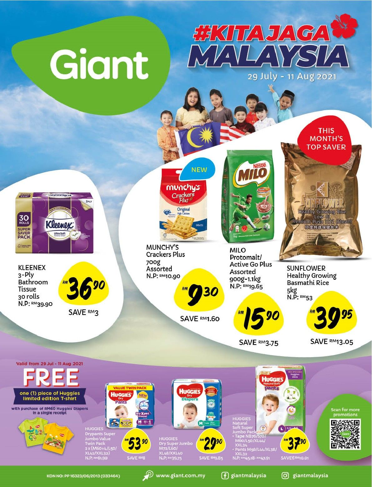 Giant Catalogue (29 July 2021 - 11 August 2021)