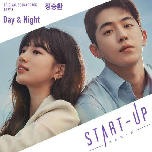Jung Seung Hwan Lyrics