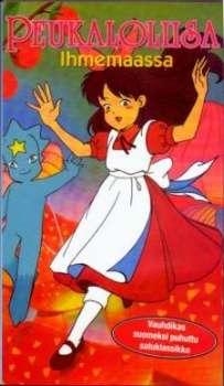 Oyayubi Hime Monogatari's Cover Image