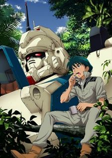Mobile Suit Gundam: The 08th MS Team - A Battle with the Third Dimension's Cover Image