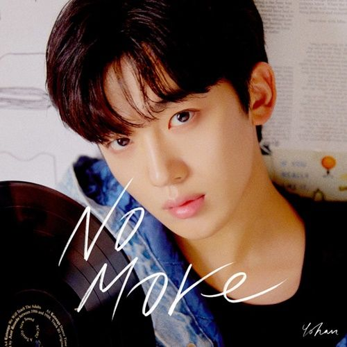 Kim Yohan Lyrics