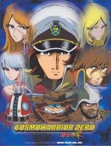 Cosmo Warrior Zero's Cover Image