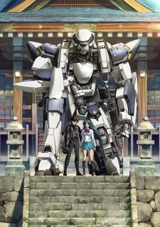 Full Metal Panic! Invisible Victory's Cover Image