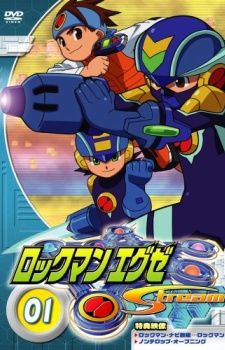 Rockman.EXE Stream's Cover Image