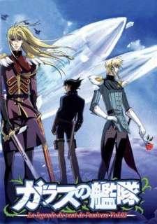 Glass no Kantai: La Legende du Vent de l'Univers Specials's Cover Image
