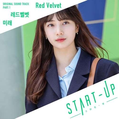 Red Velvet Lyrics