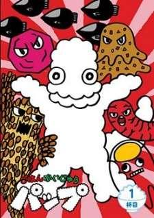 Gohan Kaijuu Pap's Cover Image