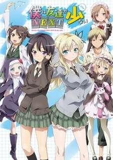 Boku wa Tomodachi ga Sukunai Next's Cover Image