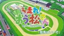 Hashire! Osomatsu-san's Cover Image