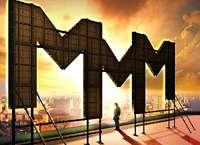 Как расшифровывается аббревиатура «МММ»?