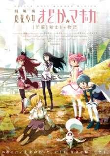 Mahou Shoujo Madoka★Magica Movie 1: Hajimari no Monogatari's Cover Image