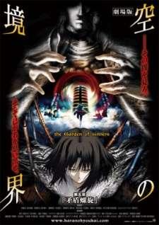 Kara no Kyoukai 5: Mujun Rasen's Cover Image