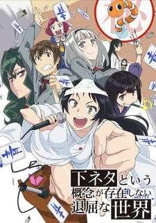 Shimoneta to Iu Gainen ga Sonzai Shinai Taikutsu na Sekai's Cover Image