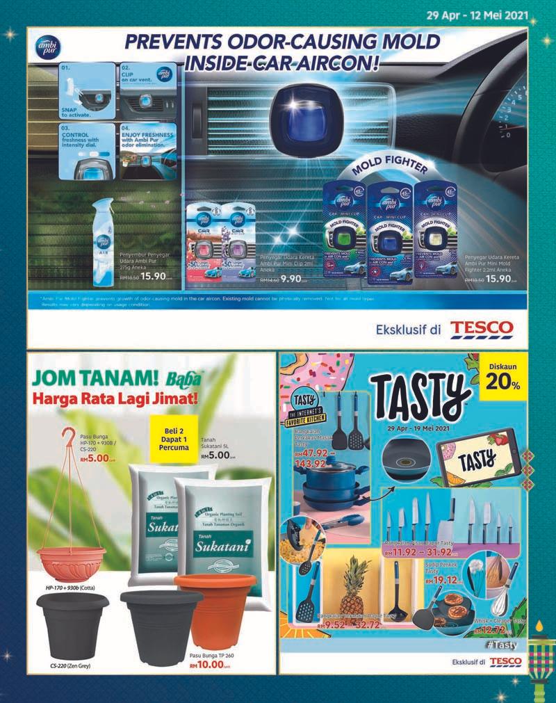 Tesco Catalogue(29 April 2021 - 12 May 2021)