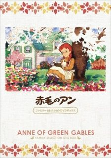 Akage no Anne Cover Image